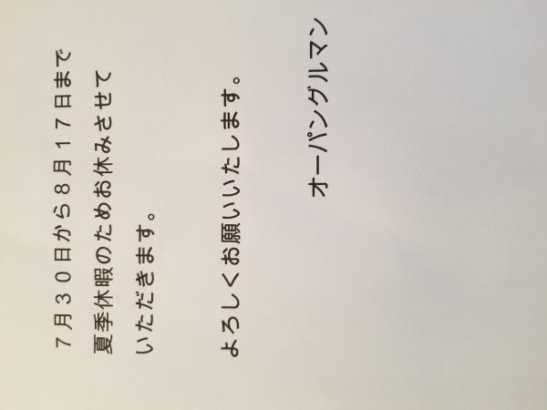 20180727_174644.jpg